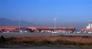 NEC to Modernize Nepal's International Airport