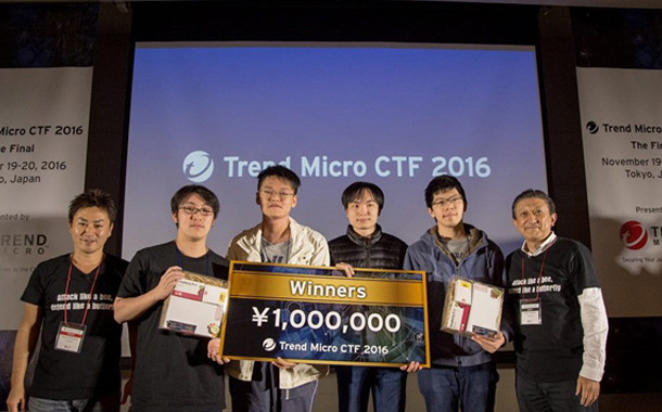 Trend Micro announces third annual CTF Cybersecurity Competition