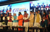 Stakeholders join hands to create a blueprint for 'Digital Revolution' of Haryana