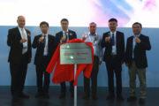 Huawei OpenLab, Industrial Internet Consortium join hands to establish Ecosystem Lab