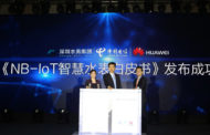 Huawei, partners jointly release NB-IoT Smart Gas Solution White Paper