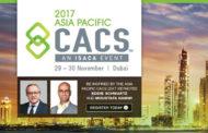 ISACA's 2017 APAC CACS Dubai Conference to dig deep into Blockchain