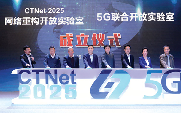 Spirent enables China Telecom to take big leap in Network Restructuring