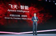 Alibaba Cloud to expand India footprint with new Datacenter in Mumbai