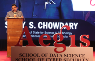 Aegis announces second edition of Data Science Congress