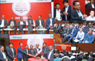 Enterprise IT World wraps up 7 City CIO Dine and Discourse with Pune