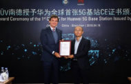 Huawei achieves world's first CE-TEC for 5G products