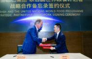 WFP,Alibabateam upto support UN Sustainable Development Goal