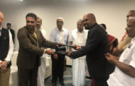 Kerala Governmentalong with Unity Launches Centre of Excellence for AR/VR and gaming